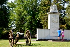 Tupelo National Battlefield Site